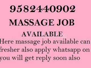 Male for massage service this is a massage job
