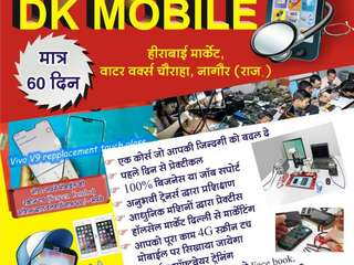 Mobile repairing 1st banch comming soon