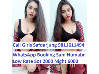 Delhi Aerocity Call Girls +91-9811611494 Escort Service
