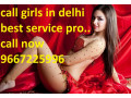 call-girls-in-delhi-9667225996-hot-and-sexy-tight-pussy-collage-girls-escorts-sex-service-in-delhi-small-2