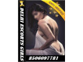 call-girls-in-defence-colony-8506097781-escort-agency-in-delhi-ncr-small-0