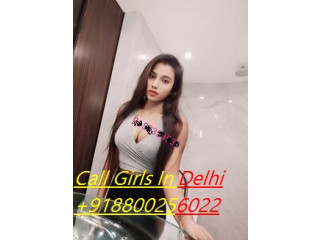 Call girls I Lado Sarai 8800256022 Shot 2000 Night 7000