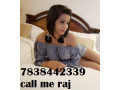 sexcy-model-provider-in-munirka-call-me-7838442339-small-0