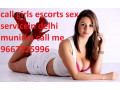 call-girls-in-delhi-9667225996-hot-and-sexy-tight-pussy-collage-girls-escorts-sex-service-in-delhi-small-4
