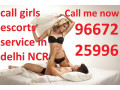 call-girls-in-delhi-9667225996-hot-and-sexy-tight-pussy-collage-girls-escorts-sex-service-in-delhi-small-5