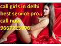 call-girls-in-delhi-9667225996-hot-and-sexy-tight-pussy-collage-girls-escorts-sex-service-in-delhi-small-0